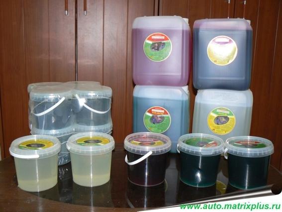 Химия активная пена автошампунь для